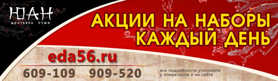 Где заказать кухню качественно и недорого в тюмени